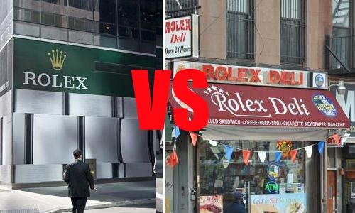 """Rolex deli image via the <a href=""""http://www.nypost.com/p/news/local/time_up_for_deli_bInNT1csDIZ7E1RJ6e0q9K"""">NYP</a>"""