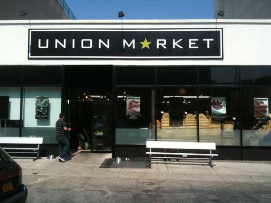 Union Market's Cobble Hill location