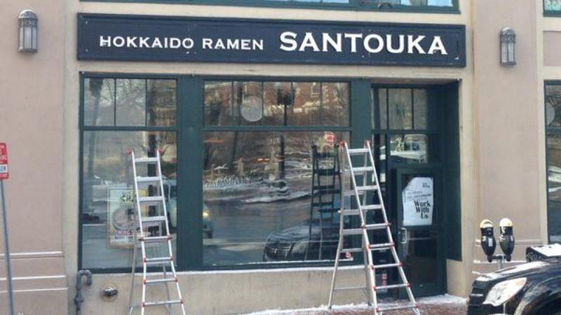 Santouka Ramen, under construction earlier this year in Harvard Square