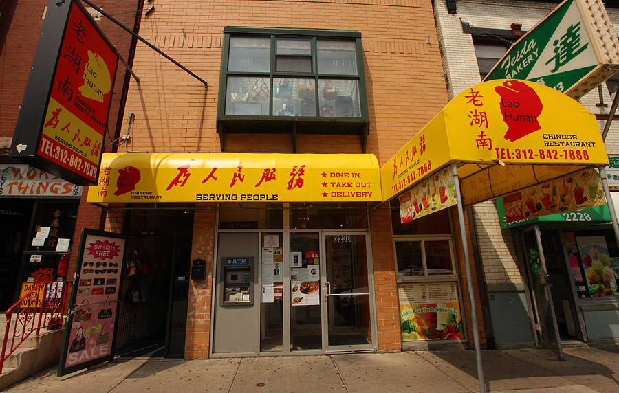 Lao Hunan may not be around for much longer