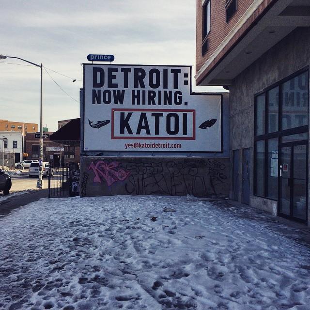 Katoi's billboard in Bushwick, New York.