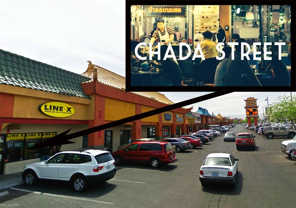 Chada Street's home