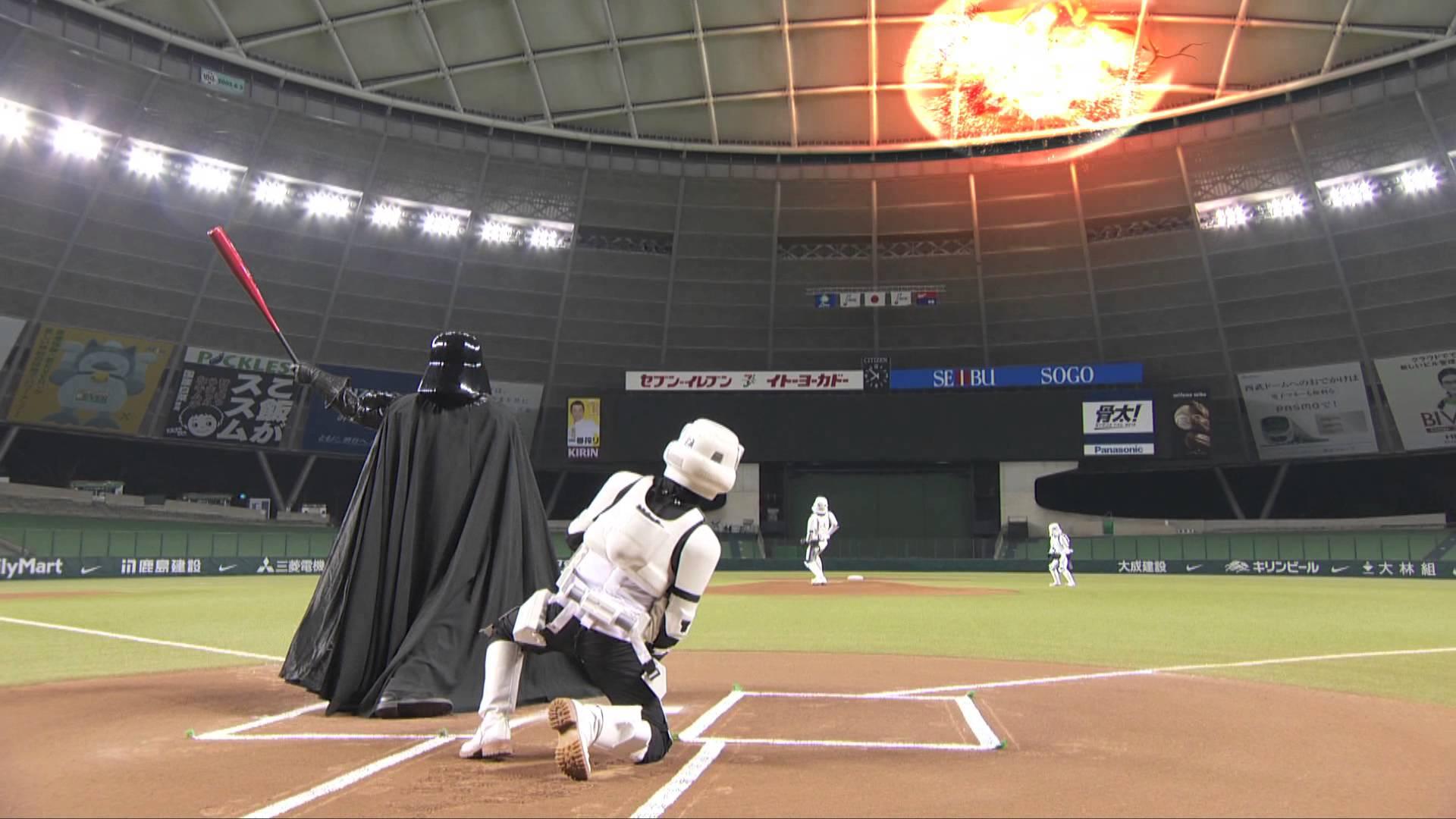 Darth Vader goes yard