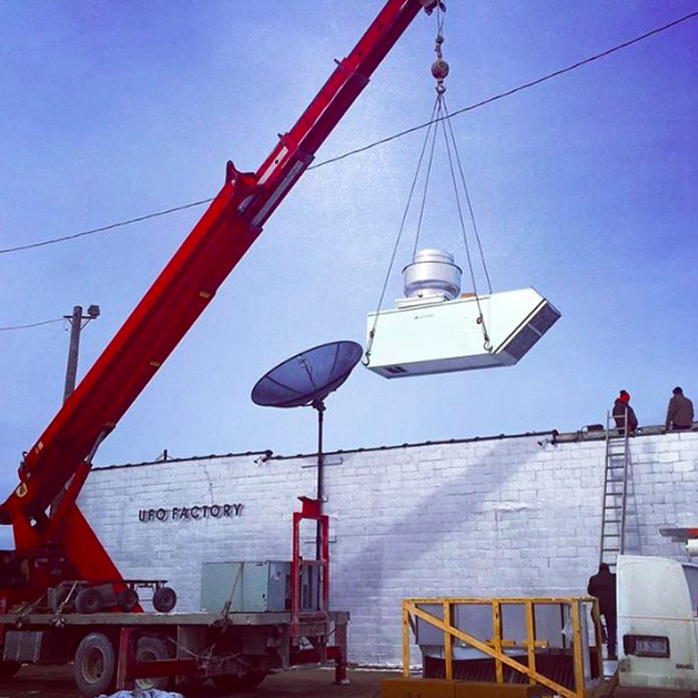 The UFO Factory's Laika Dog restaurant has been under construction since last September.