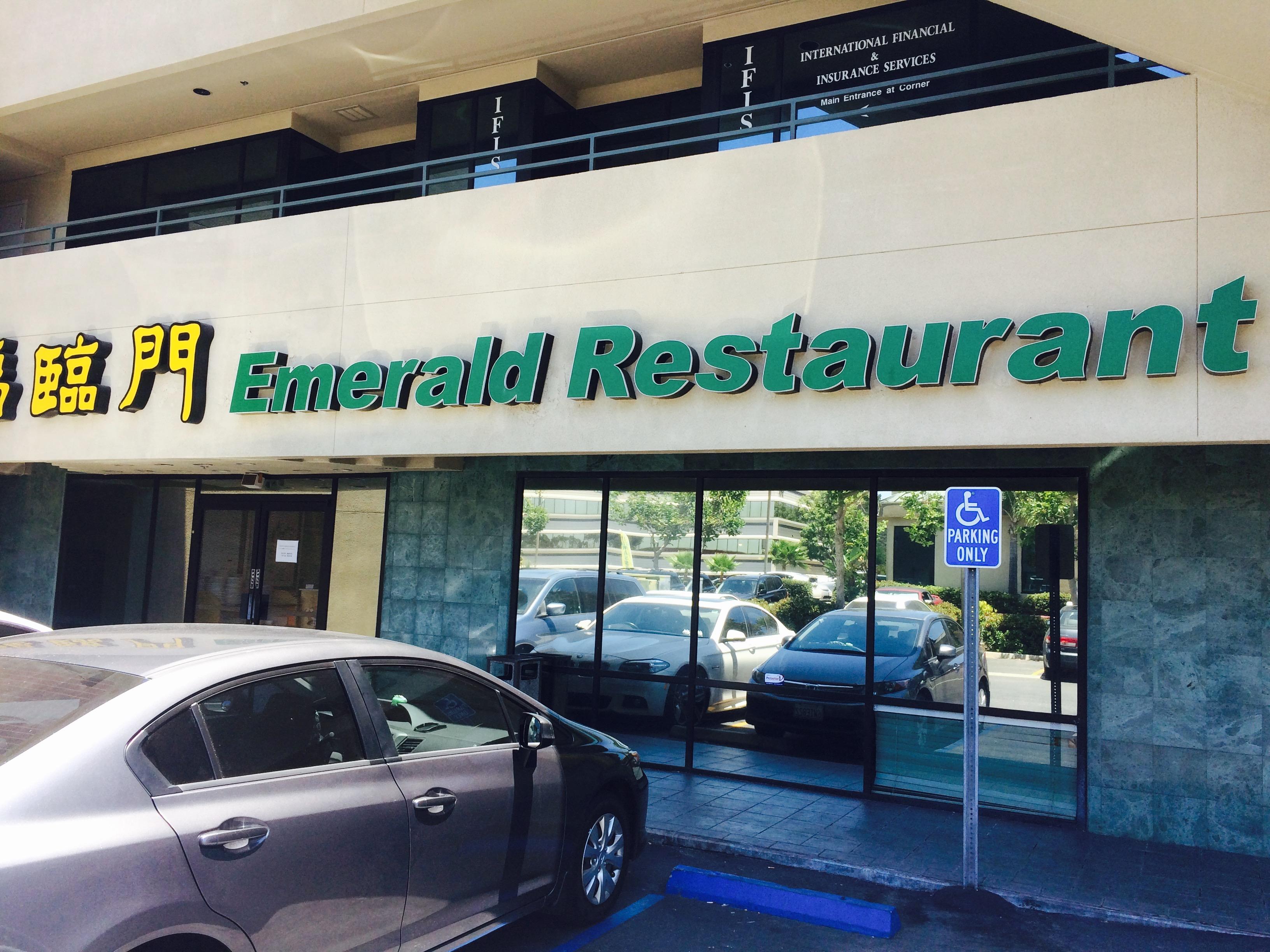 Emerald Chinese Restaurant San Diego