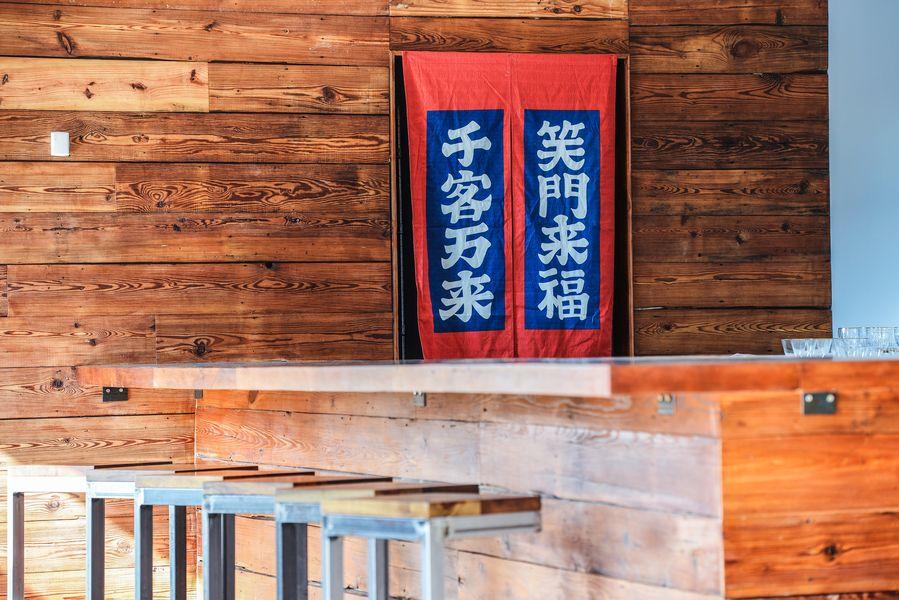 Inside Fukumoto