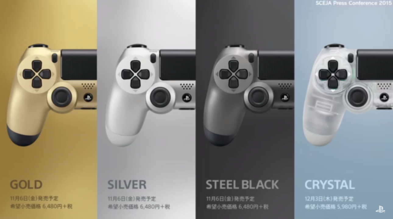 New controller colors, PS4 faceplates revealed at PlayStation's TGS keynote