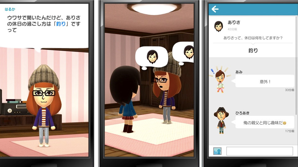 Nintendo announces first smartphone title Miitomo, delays launch to 2016