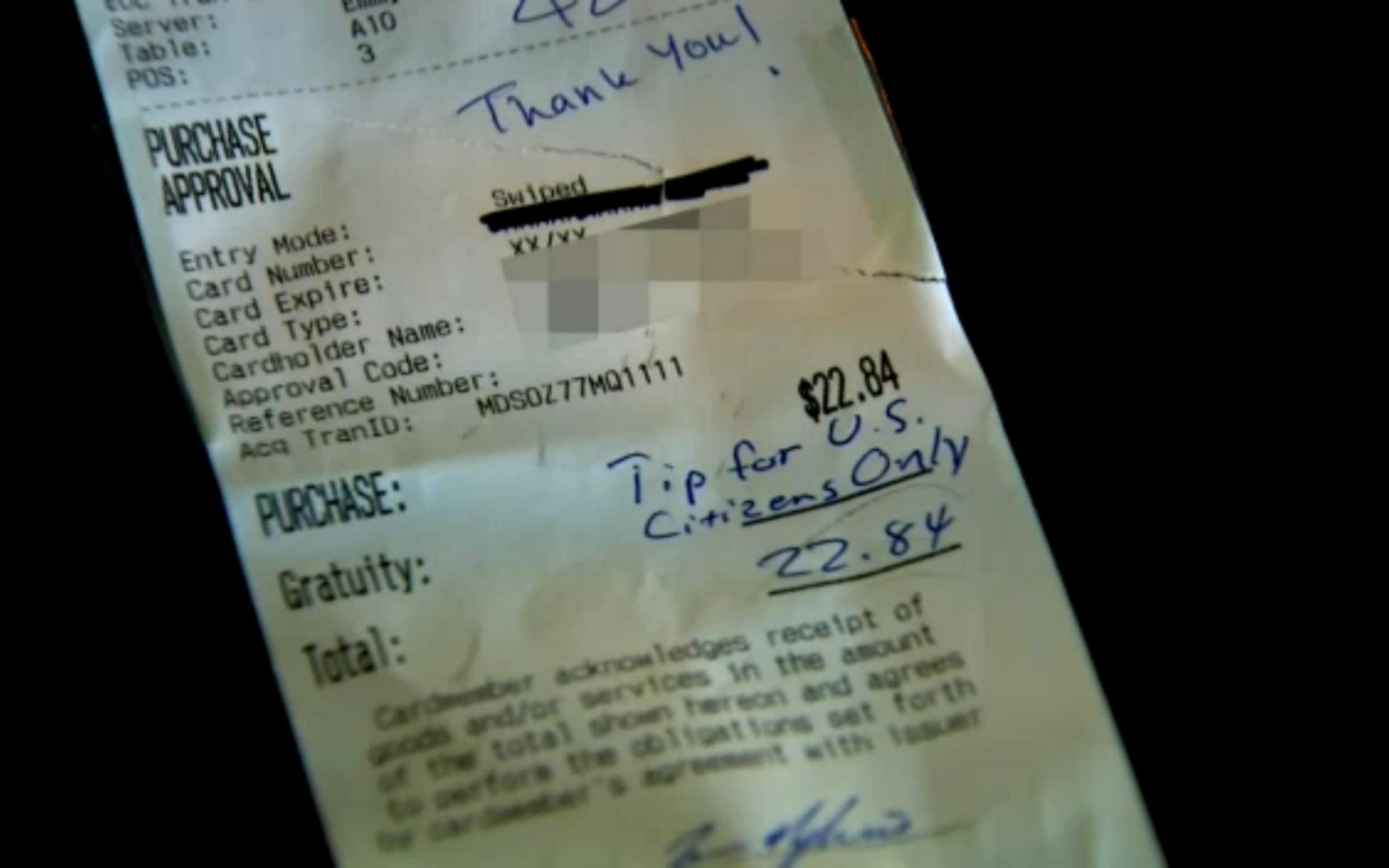 Screenshot of receipt