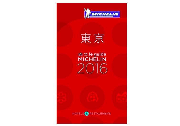 Michelin Announces 2016 Stars for Tokyo