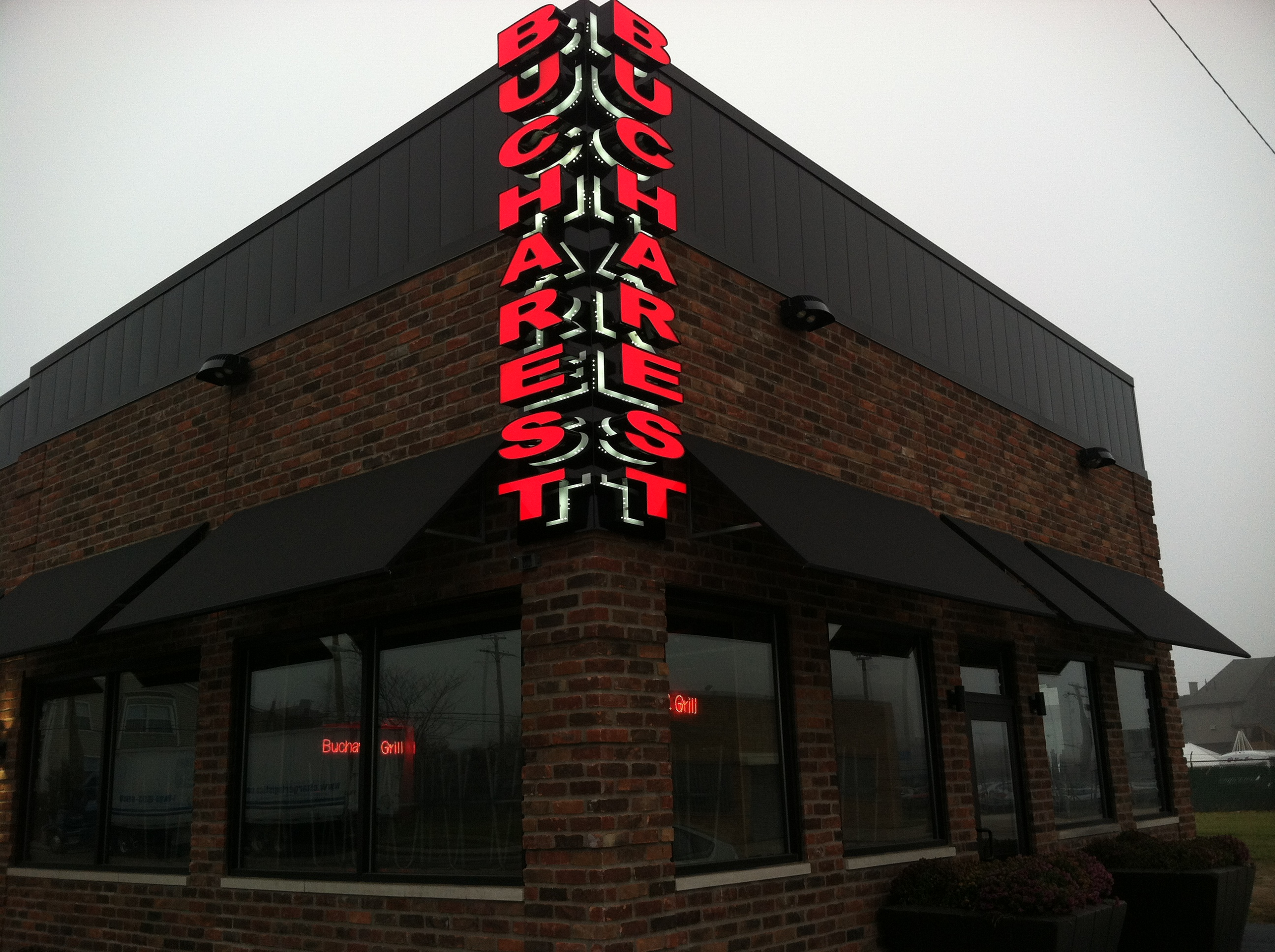 Bucharest Grill took over the former Dave's Drive-in space on Piquette.