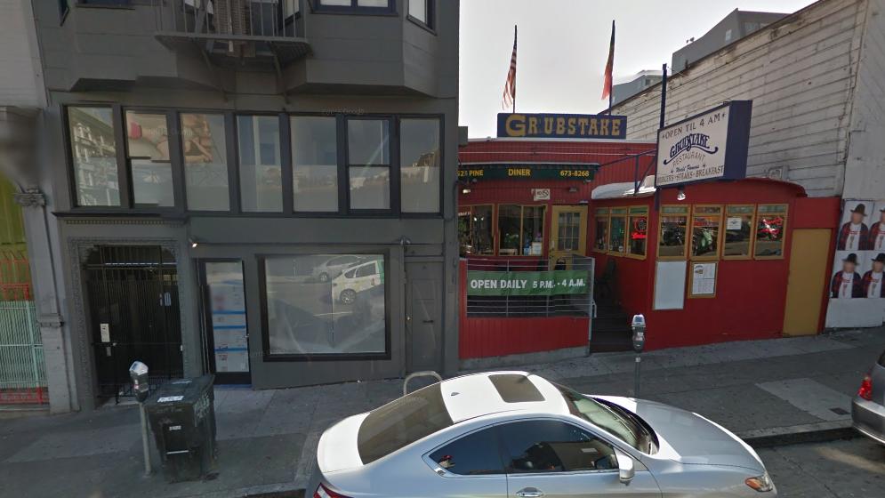 Batter Bakery's future location