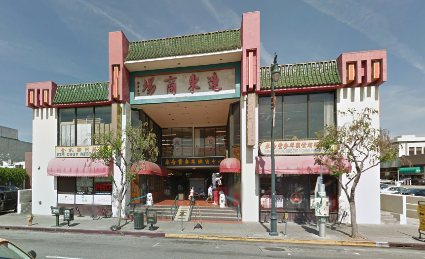 Far East Plaza, Chinatown
