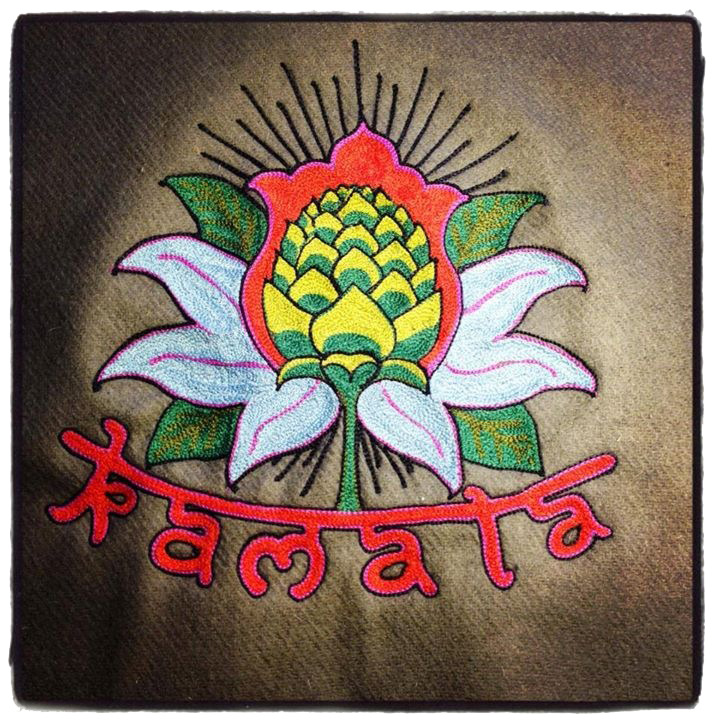 Kamala Gardens Brewery