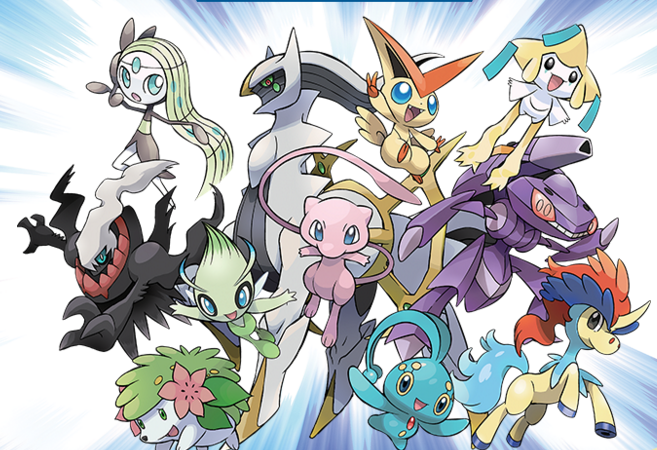 Download Mew and more Pokémon legendaries starting next week