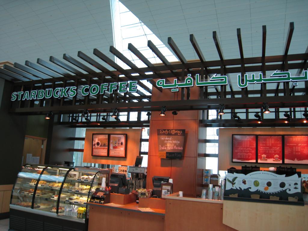 Women Banned From Entering Saudi Arabia Starbucks Location [Updated]