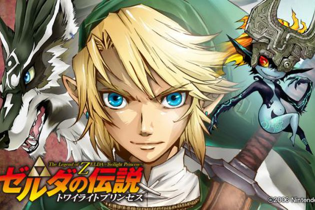 The Legend of Zelda: Twilight Princess is getting a manga, starting next week