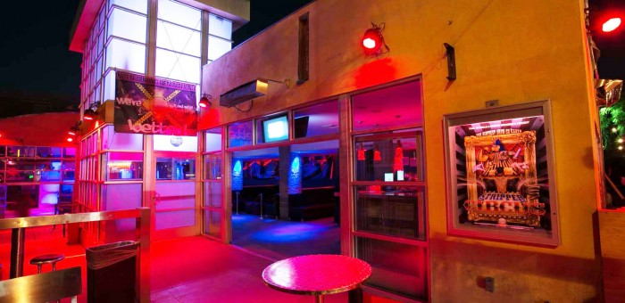 The Here Lounge