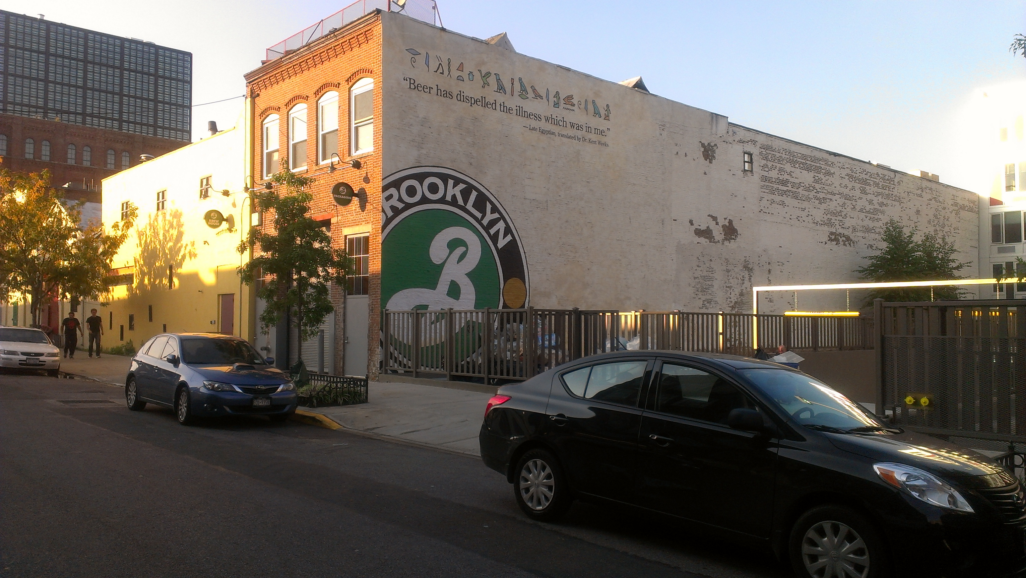 Brooklyn Brewery Looking at Opening Outside of Williamsburg [UPDATE]