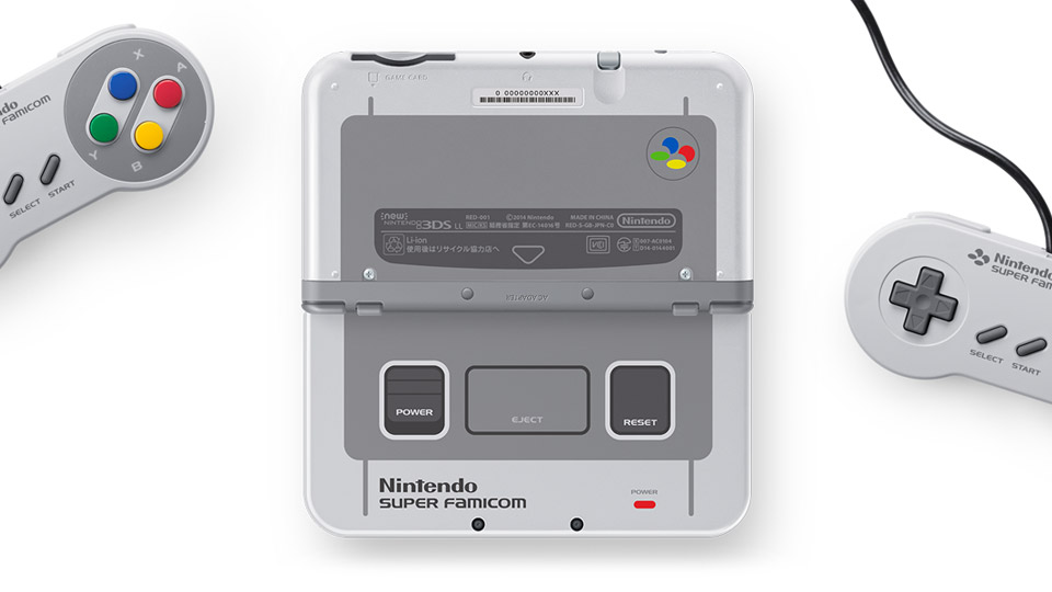 The limited edition Super Famicom Nintendo 3DS is only for Japan