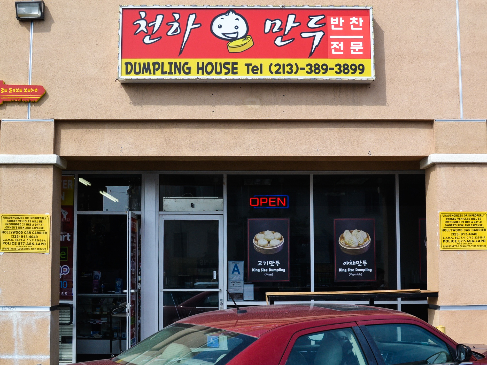 This Humble Koreatown Restaurant Is a Dumpling Lover's Nirvana