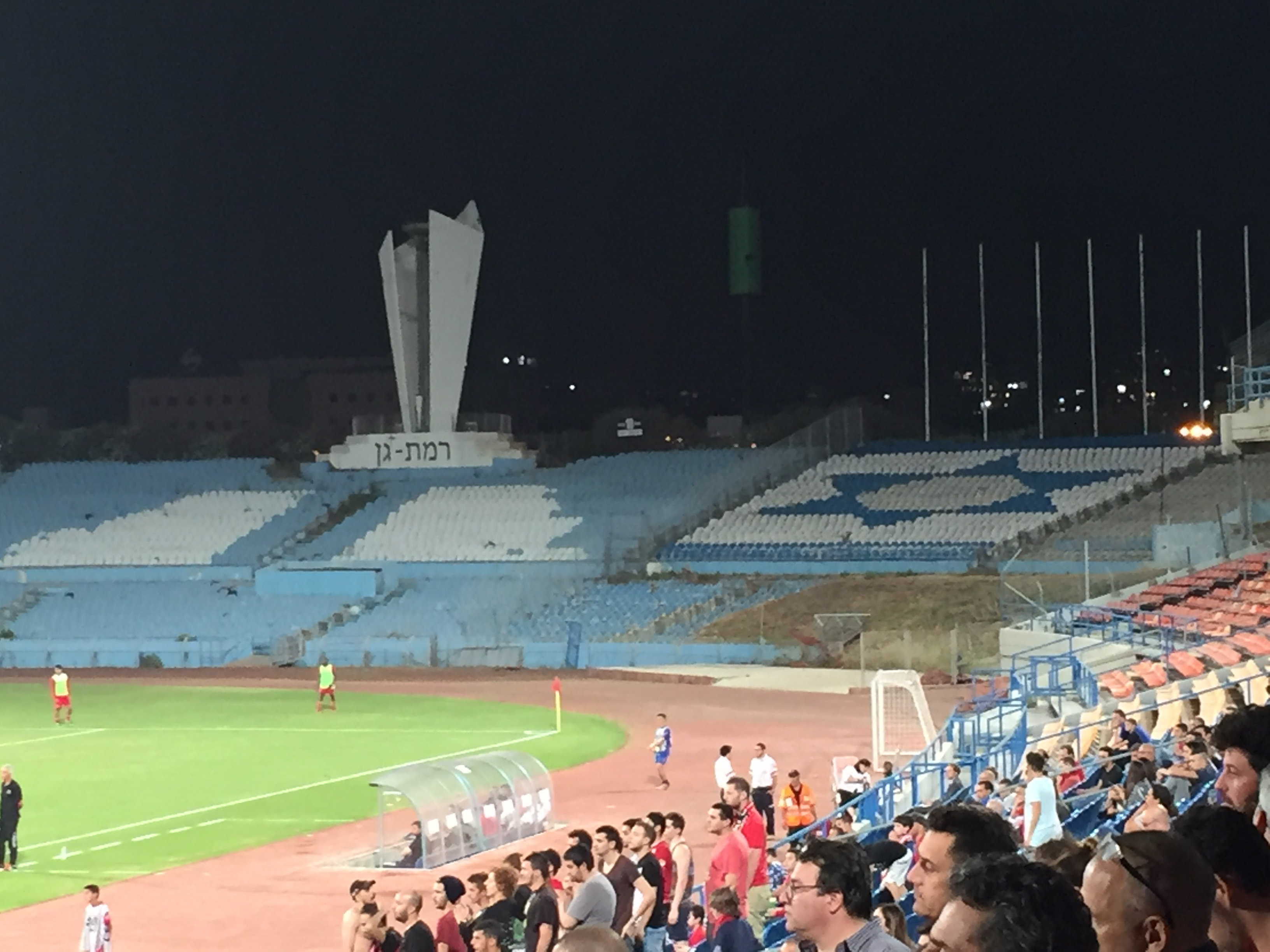 Ramat Gan, formerly Israel's national stadium, and the current home stand of second division Hapoel Ramat Gan.