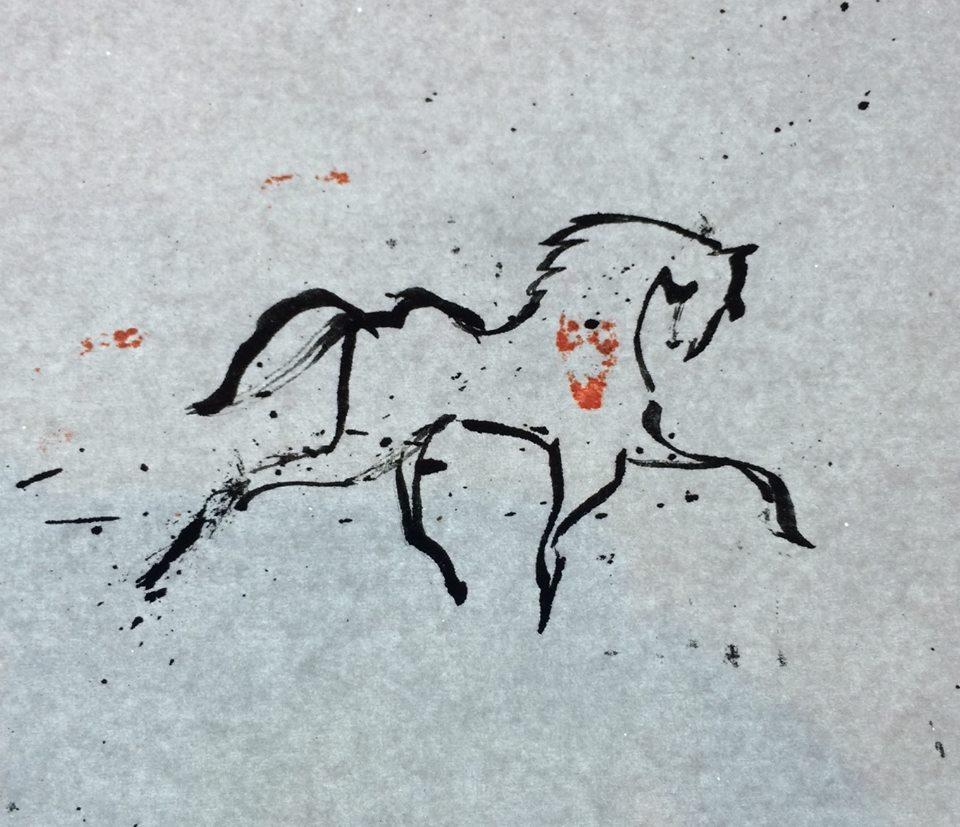 Deadhorse Hill logo