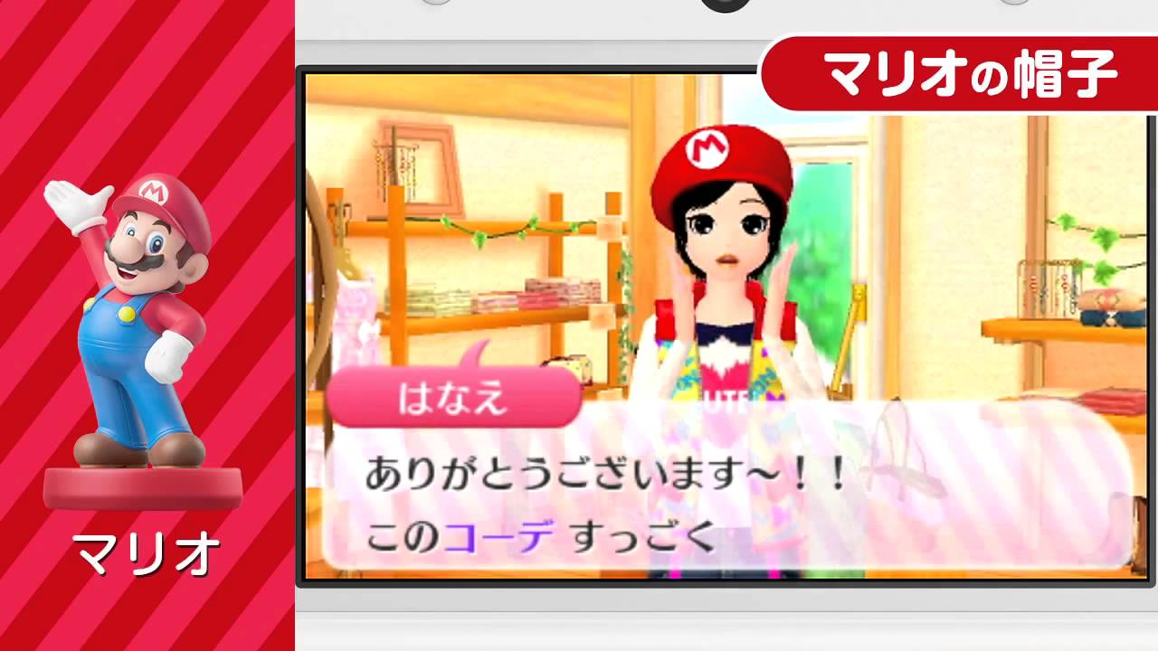 Style Savvy: Fashion Forward will let you dress like Mario this summer