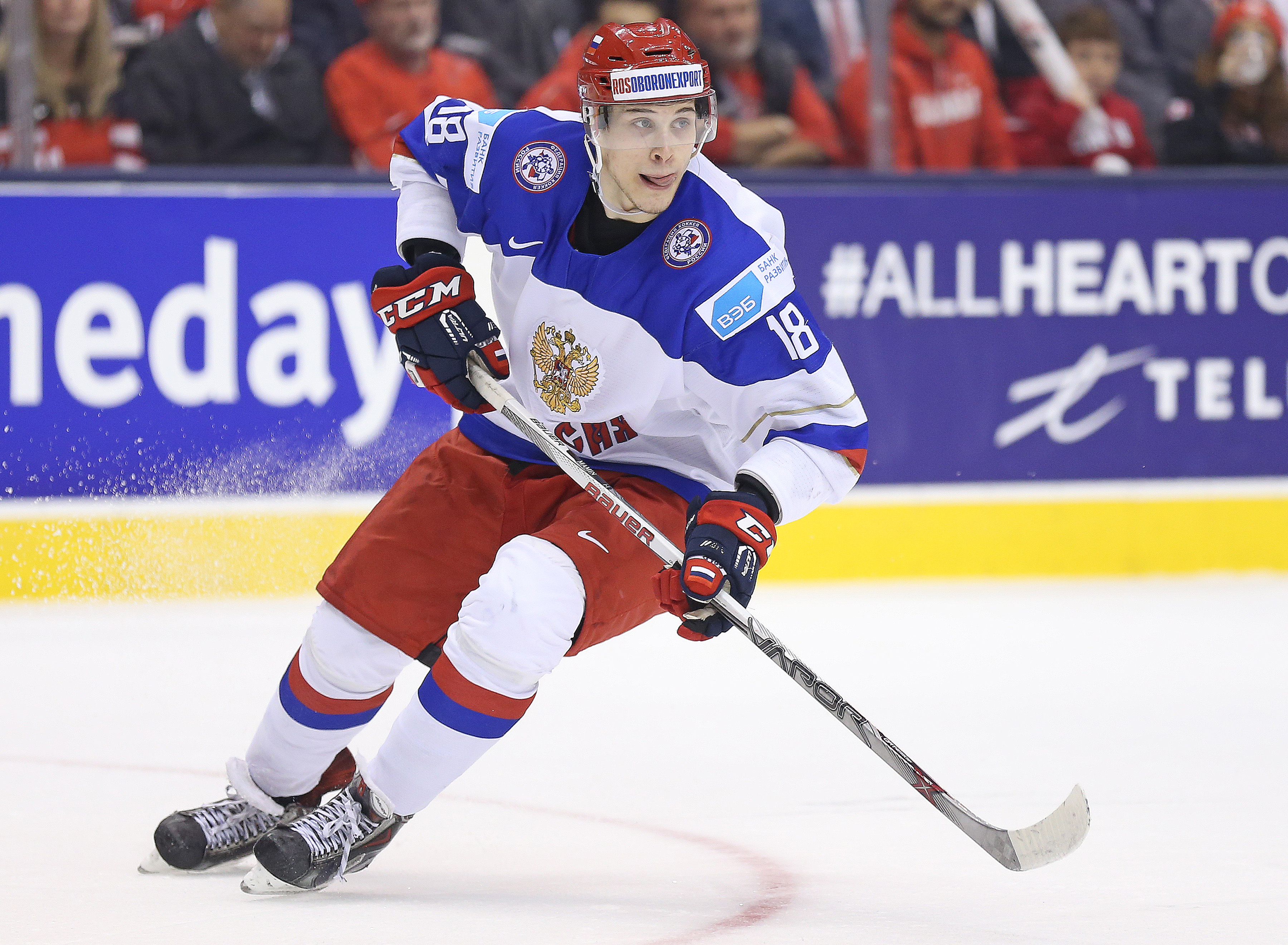 Maxim Maim played for Russia at the WJC.