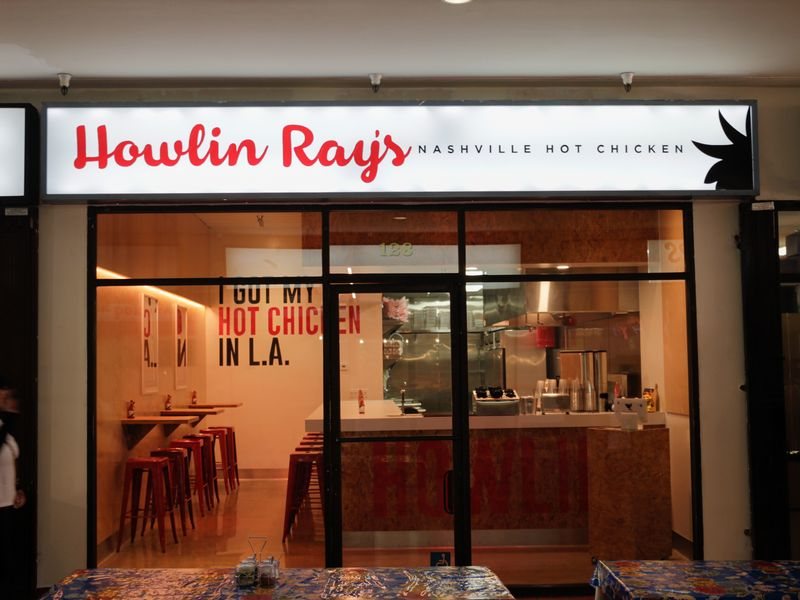 Howlin' Ray's