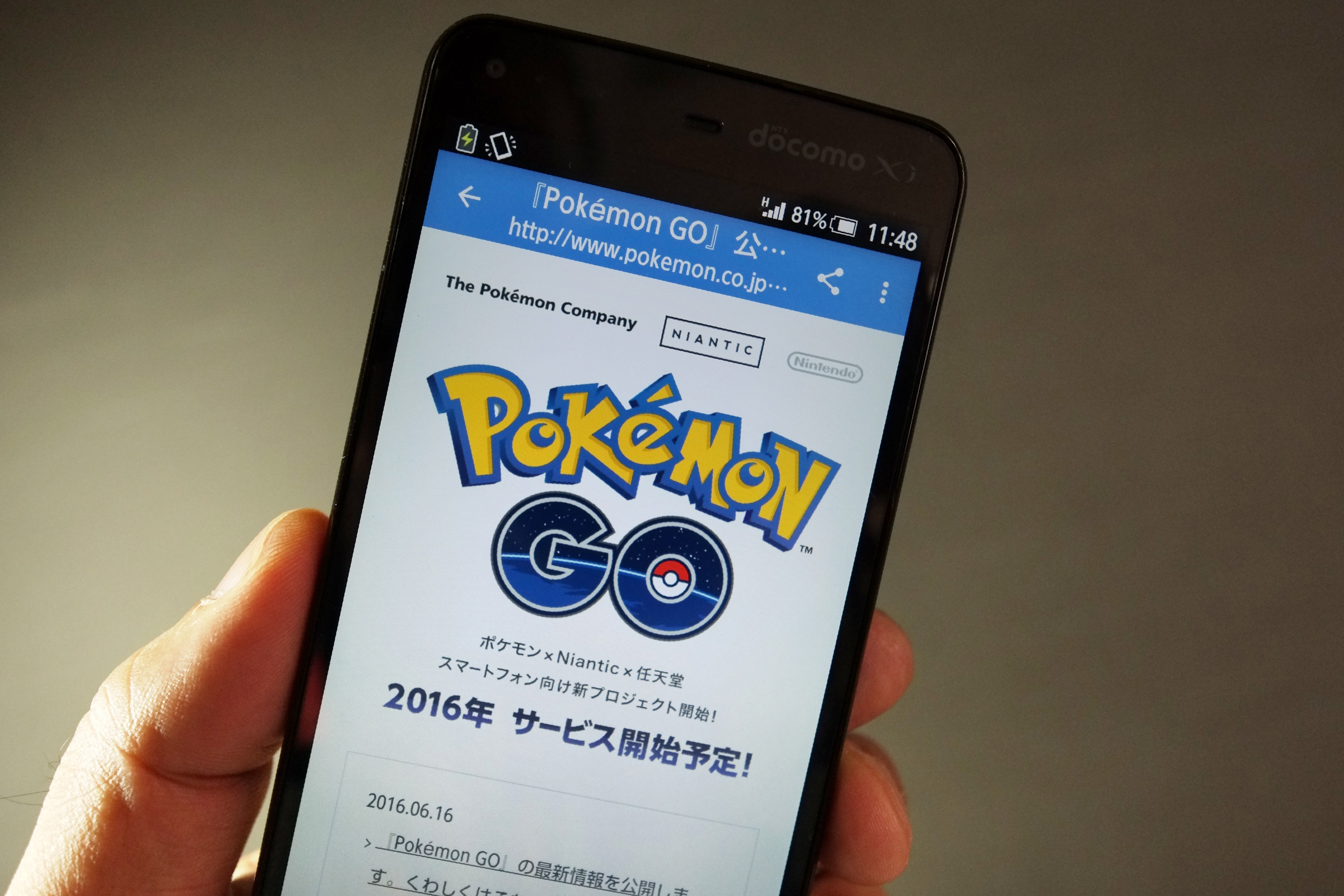 Pokémon Go's surprising roots: bug catching - Vox