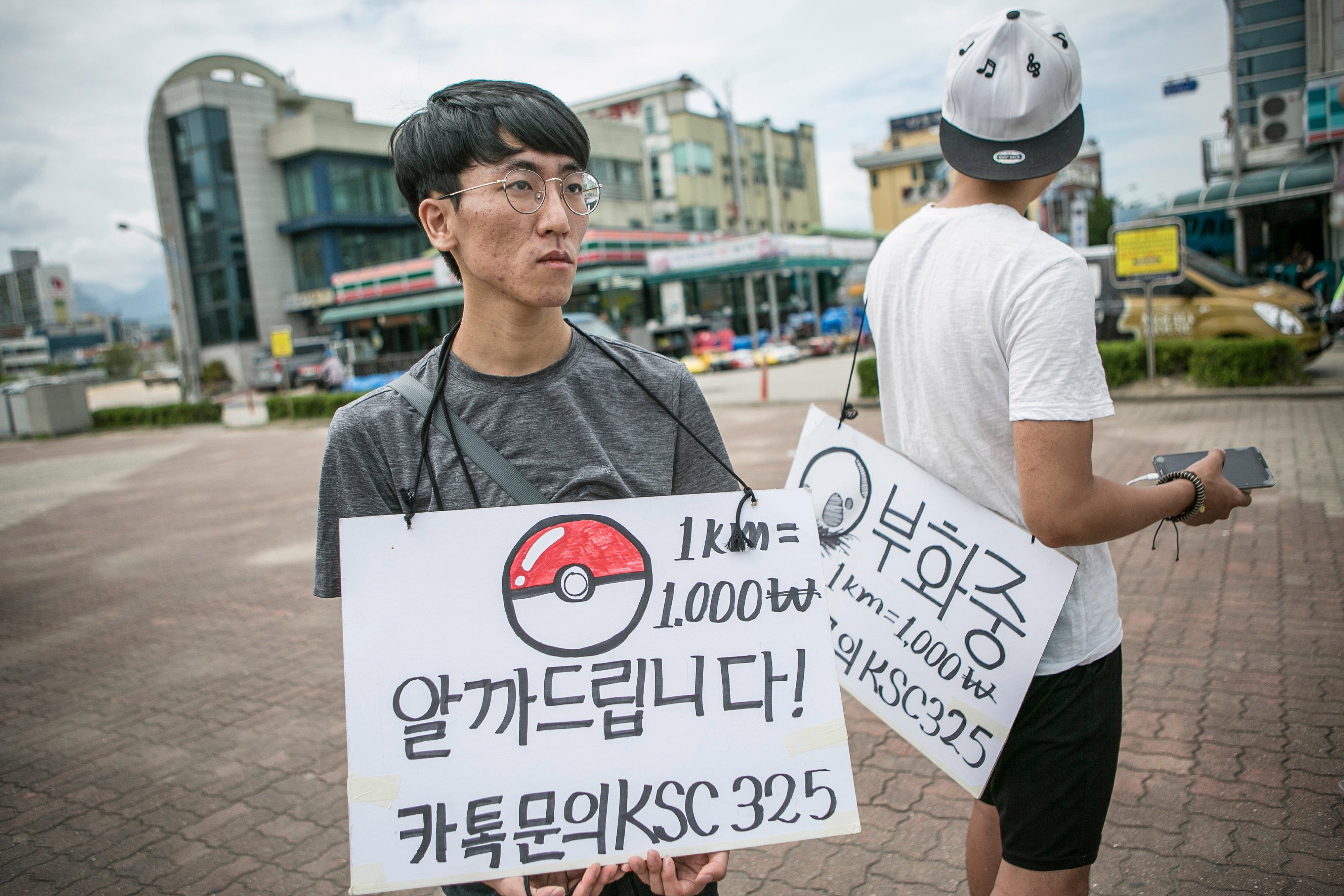 South Koreans Rush To Sokcho For Pokemon Go