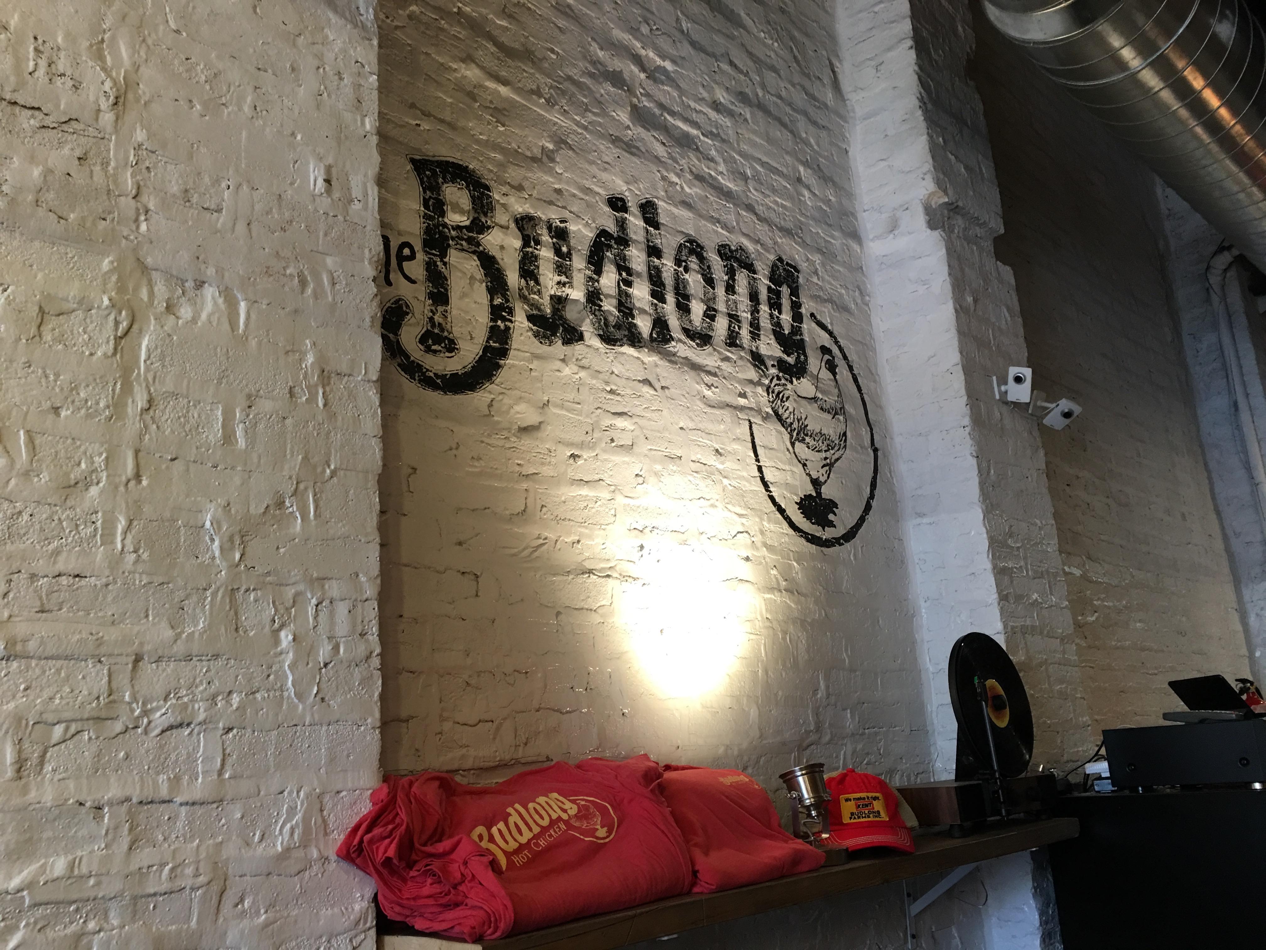 The Budlong interior