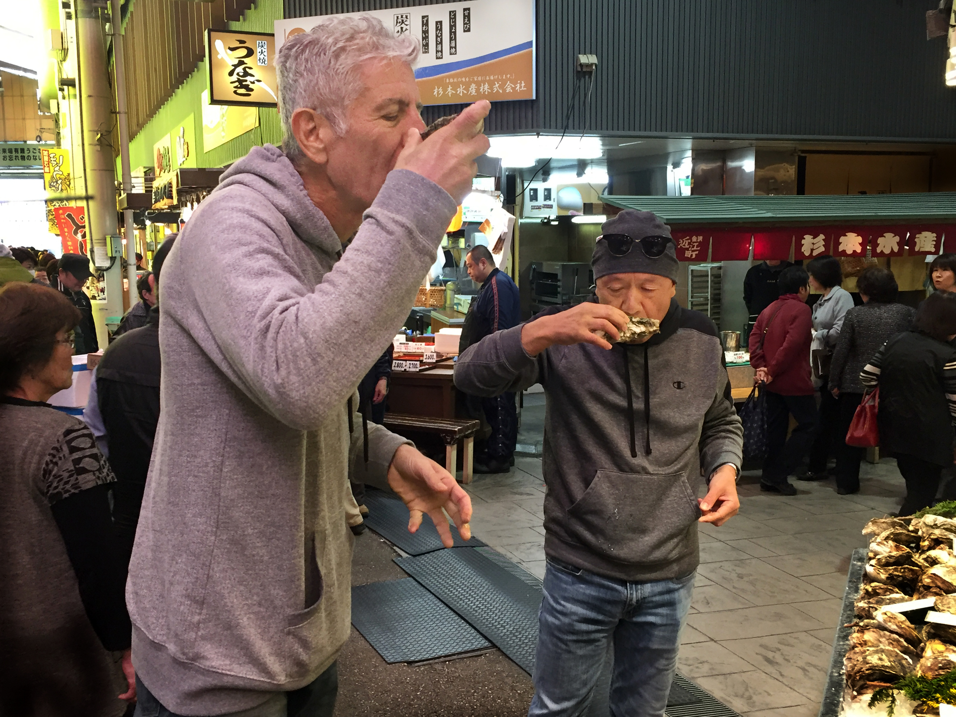 Anthony Bourdain 'Parts Unknown' in Japan: Just the One-Liners