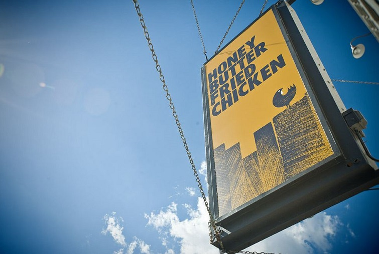 Honey Butter Fried Chicken
