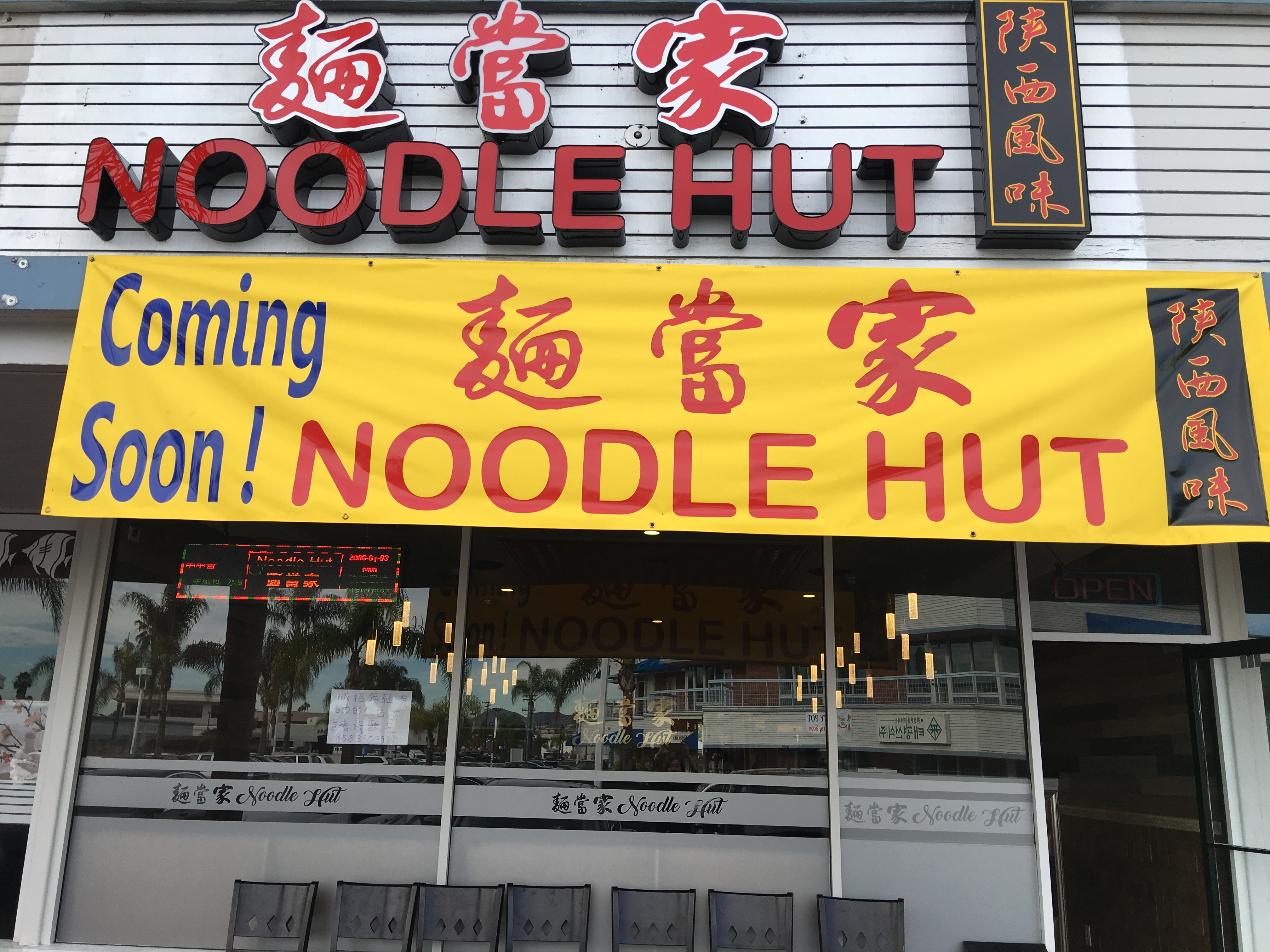This New Convoy Spot Features 30-Plus Handmade Noodle Dishes