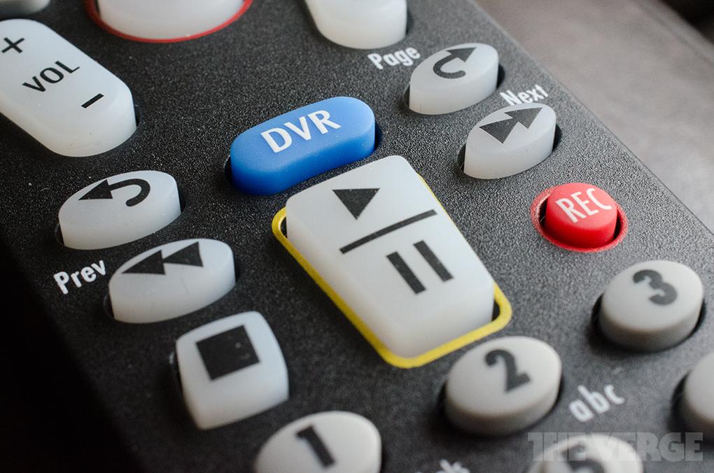 A Verizon FiOS TV DVR Remote