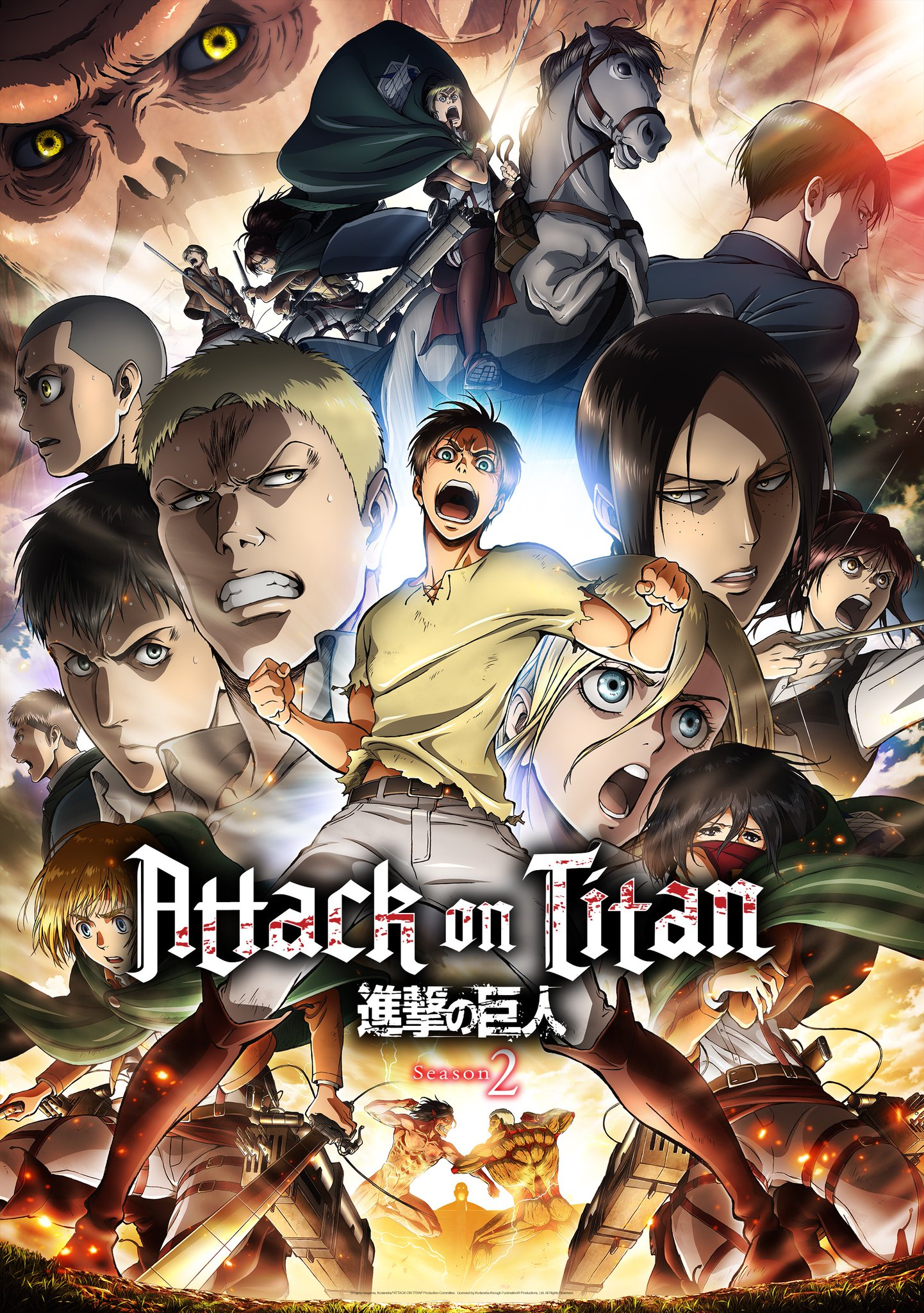 Attack on Titan season 2 premiere date announced