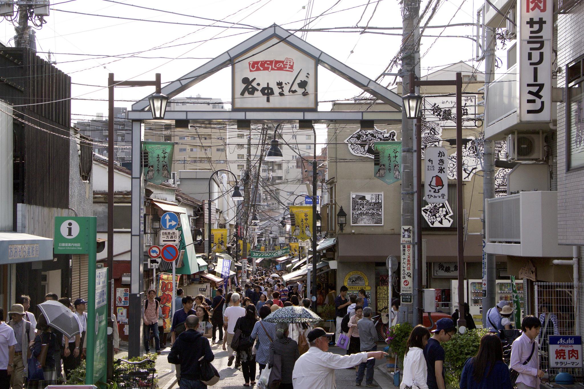 Yanaka Ginza shopping street in Yanesen.