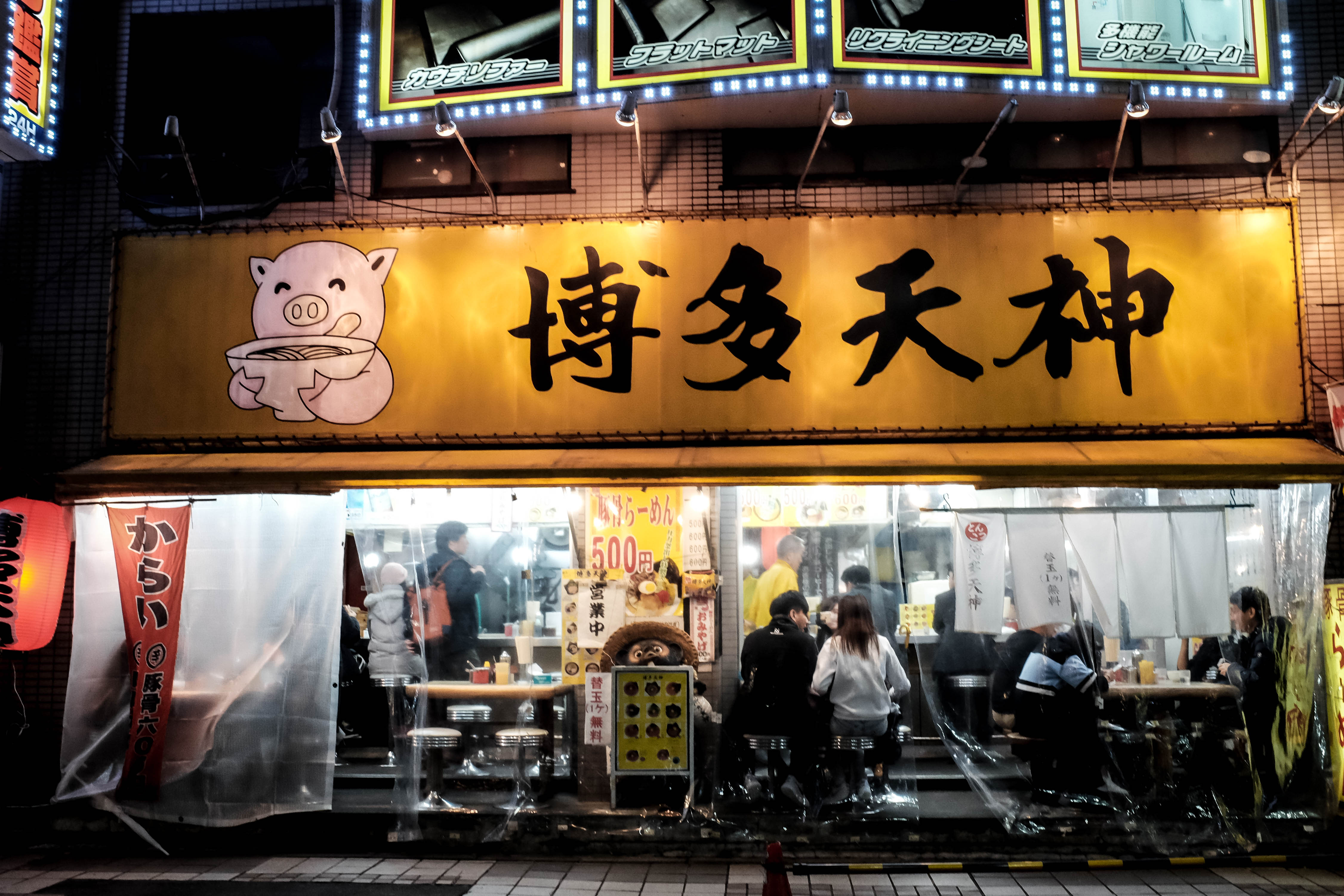 The Eater Guide to Tokyo