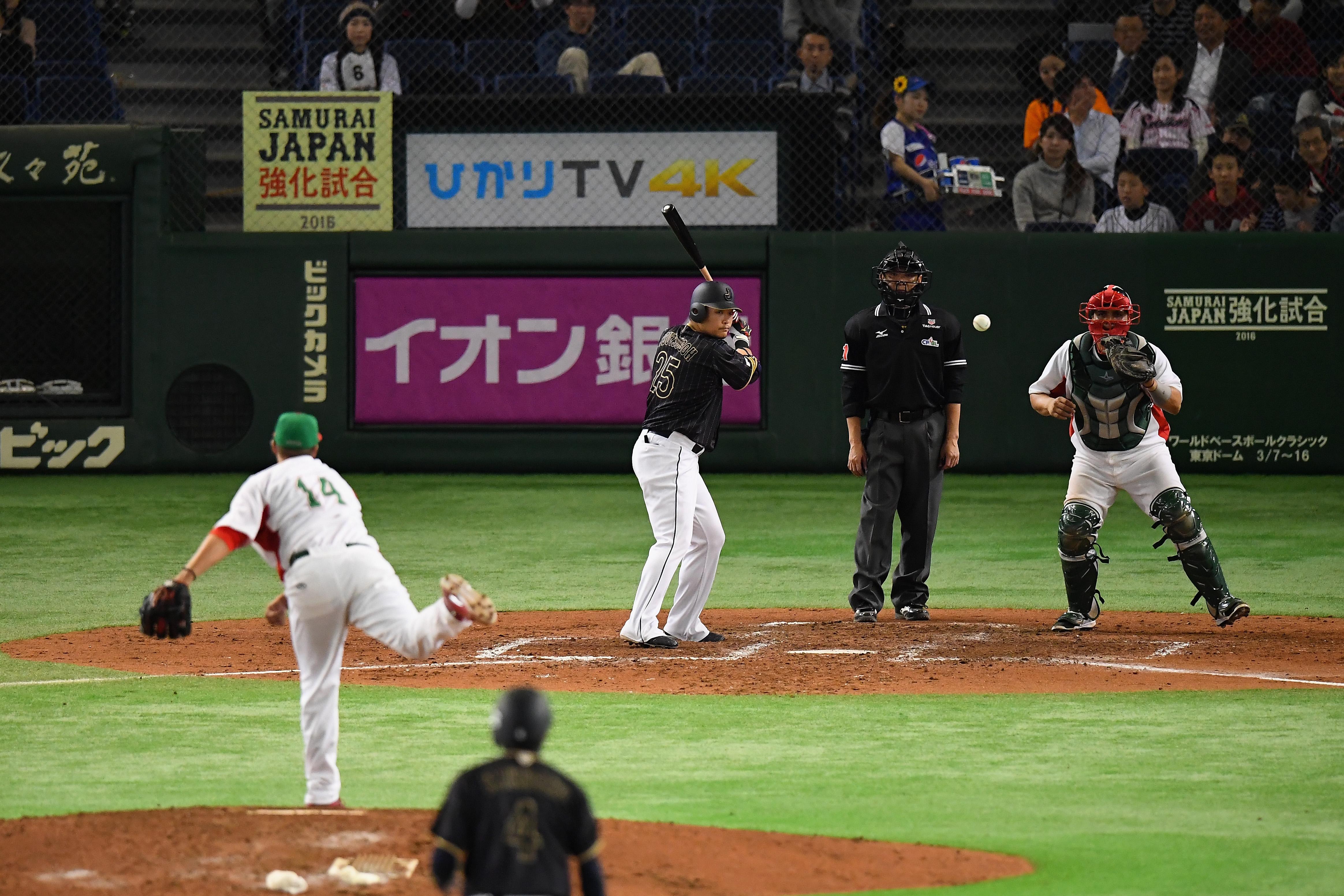 Mexico v Japan - International Friendly
