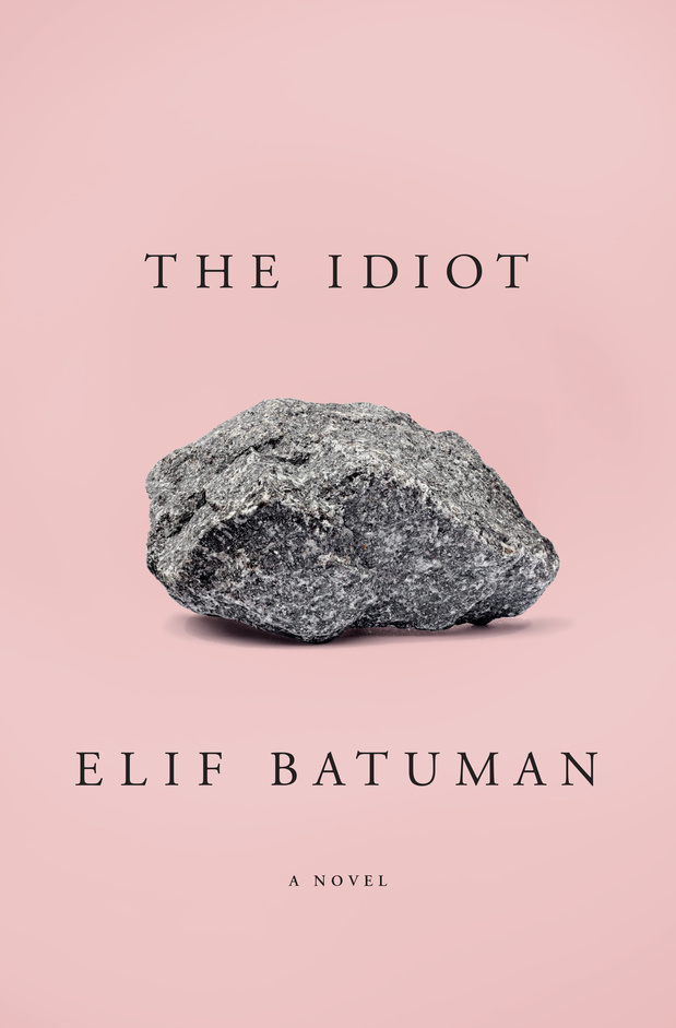 The Idiot is mostly about semiotics. It's really funny.