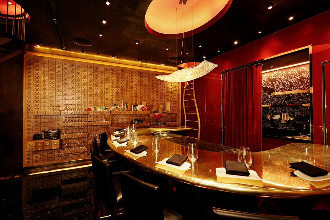 e Bar by Jose Andres