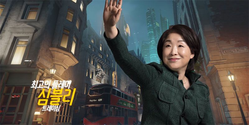 Overwatch's Play of the Game shows up in South Korean presidential campaign