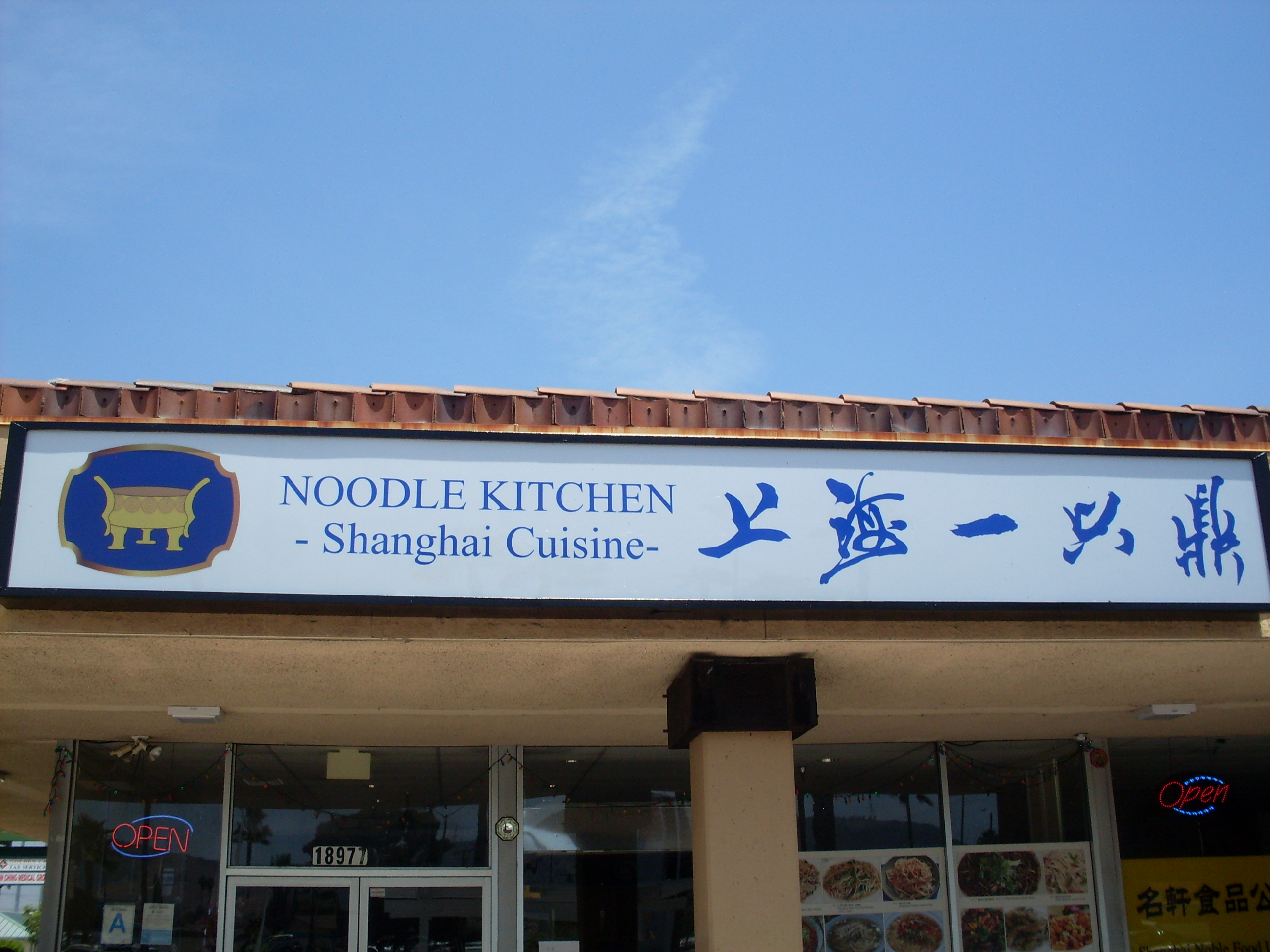 SGV Food News - Eater LA