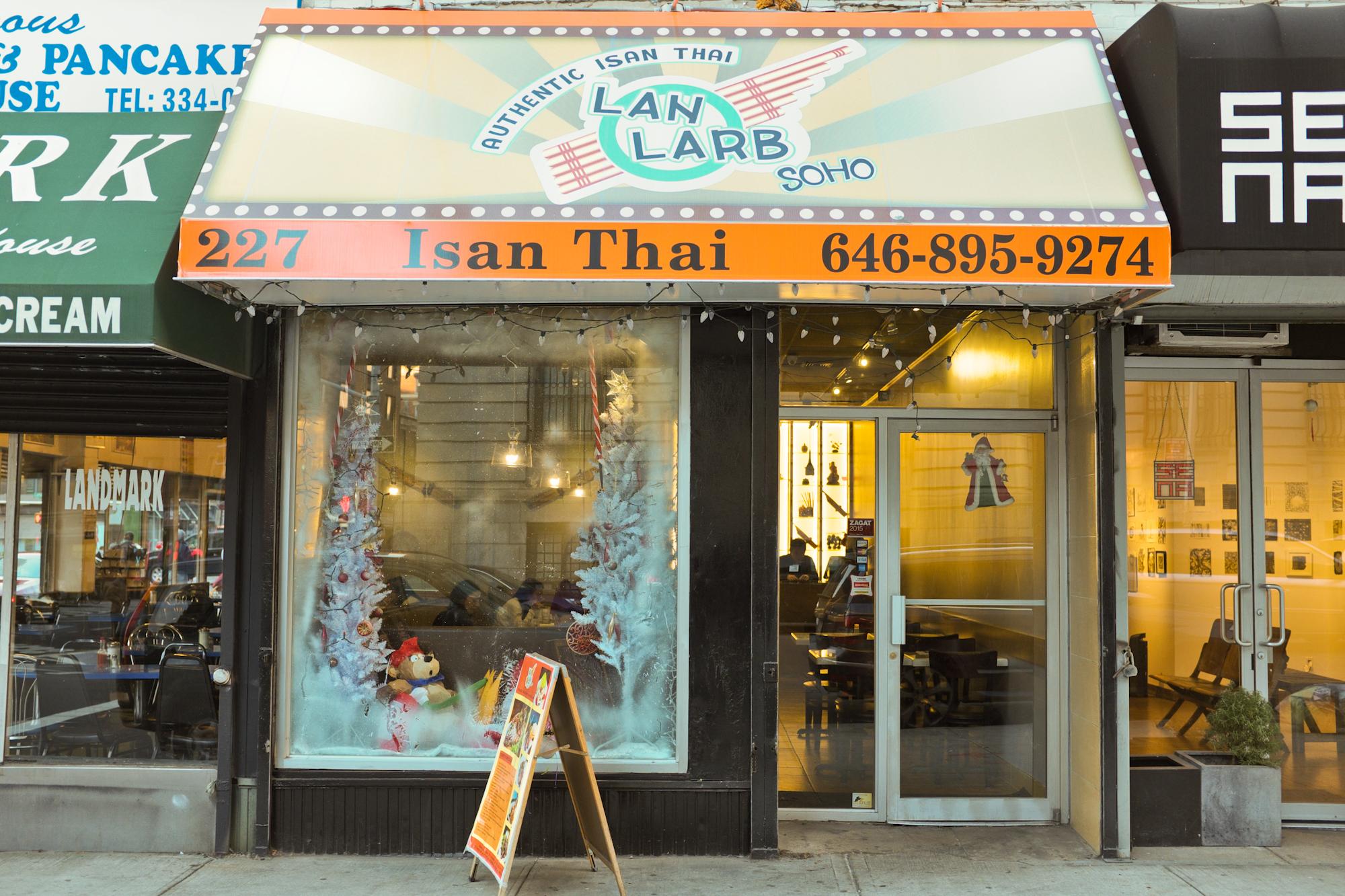 Lan Larb