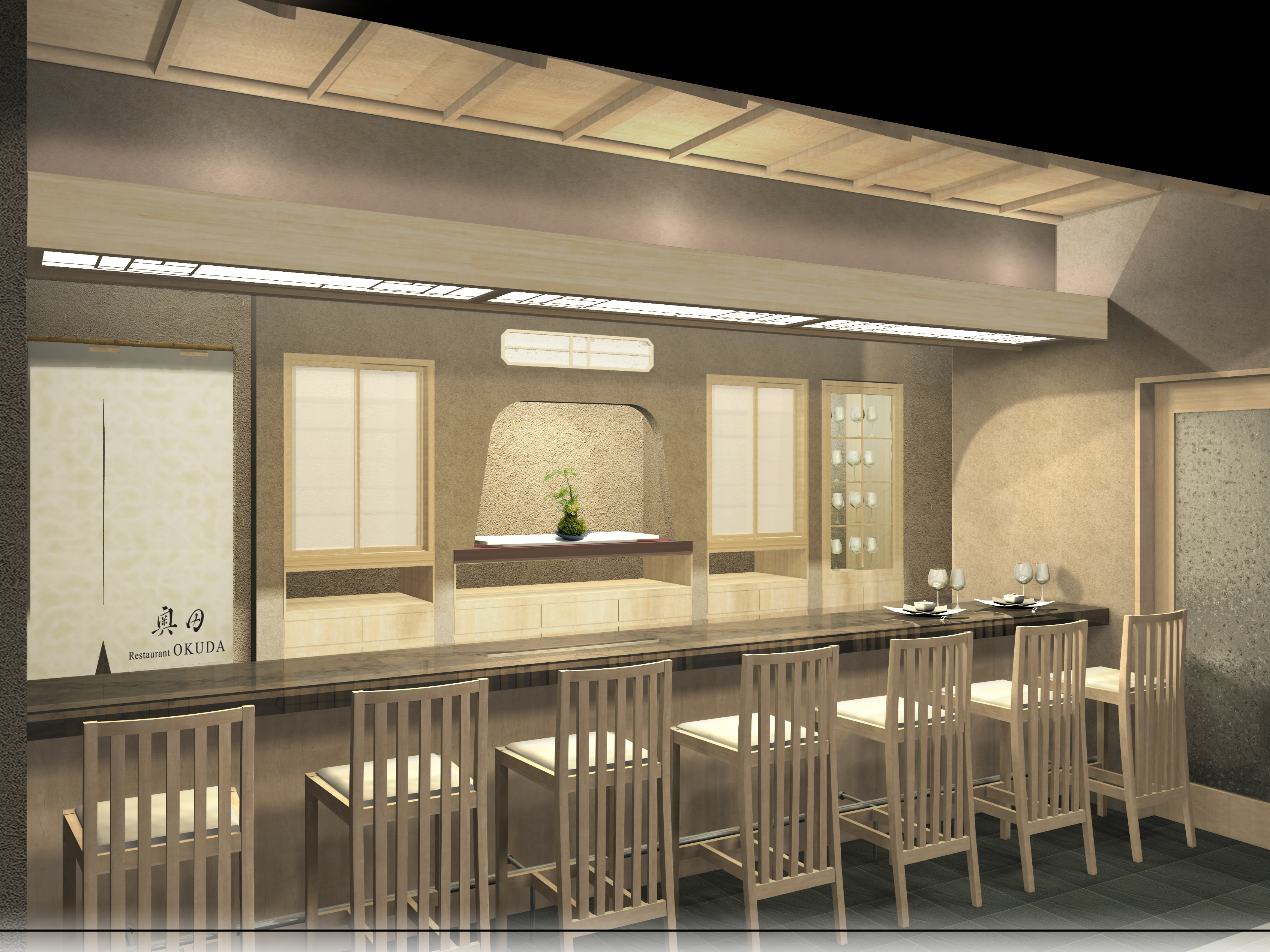 Michelin-Starred Japanese Chef Plans First NYC Restaurant