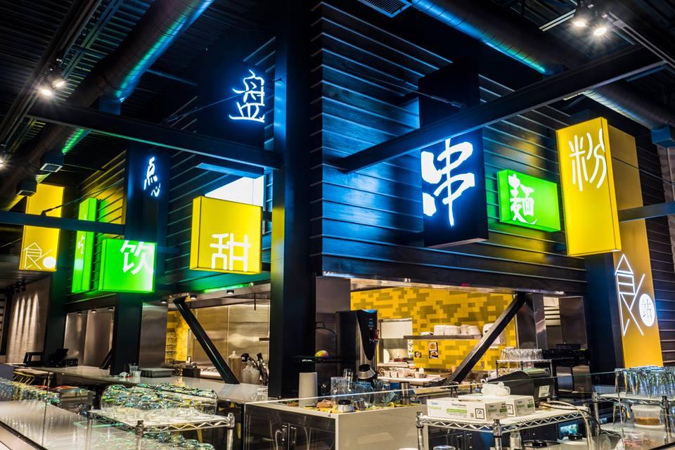 Food Terminal