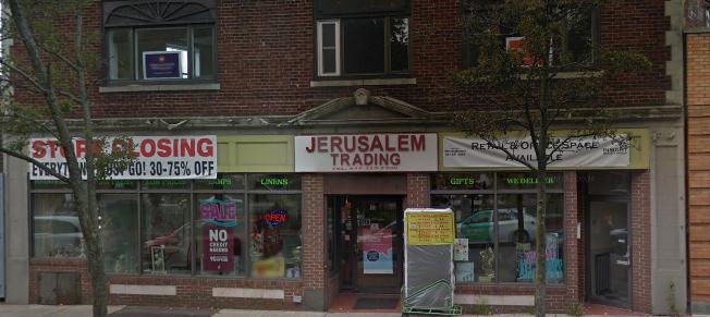 The former storefront at 19 Poplar St. in Roslindale