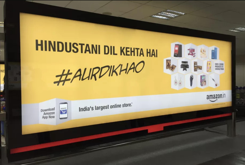 India Amazon billboard